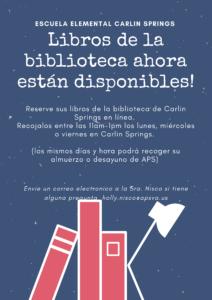 西班牙语图书馆传单