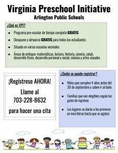 VPI Flyer西班牙文